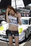 76195__468x_kayo-satoh-kayo-police-002